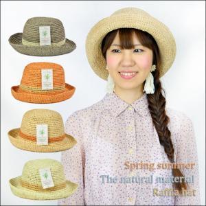 天然素材ラフィアで作った、ハンドメイドのレディースハット 帽子おしゃれ帽子 帽子 紫外線対策 折りたためる帽子 ボーラー headwear-blake