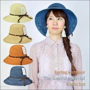 天然素材ラフィアで作った、ハンドメイドのレディースハット 帽子おしゃれ帽子 帽子 紫外線対策 折りたためる帽子スエードリボン headwear-blake