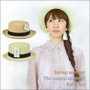 天然素材ラフィアで作った、ハンドメイドのレディースハット 帽子おしゃれ帽子 帽子 紫外線対策 折りたためる帽子 カンカン帽子 カンカン headwear-blake