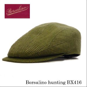 【Borsalino】【メンズ 帽子】【紫外線対策】【通気性】【ギフト】【プレゼント】メンズ【帽子の王様ボルサリーノ】 パナマハンチングBX416 headwear-blake