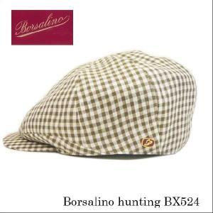 【Borsalino】【メンズ 帽子】【紫外線対策】【通気性】【ギフト】【プレゼント】メンズ【帽子の王様ボルサリーノ】 ギンガムチェックハンチングBX524 headwear-blake