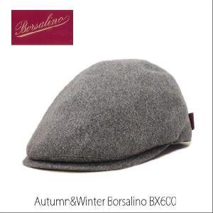 【Borsalino】【メンズ 帽子】【ギフト】【帽子の王様 ボルサリーノ】秋冬 ハンチング BX600 headwear-blake