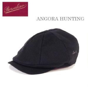帽子 帽子の王様ボルサリーノ おすすめシンプルなハンチング headwear-blake
