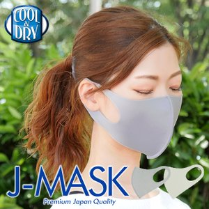 接触冷感 冷感 マスク 日本製  夏用マスク Jマスク 大人用 子供用 洗える  クール ドライ エアロシルバー 花粉症対策 アレルギー対策 UV 2枚入り