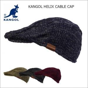 KANGOL カンゴール ハンチングトKANGOL HELIX CABLE CAP[ ニット帽 ニット KNIT 帽子|headwear-blake