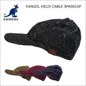 KANGOL カンゴール ニットキャップ ケープル プルオン クラレットKANGOL HELIX CABLE SPACECAP[ ニット帽 ニット KNITCAP CAP KNIT 帽子|headwear-blake