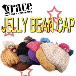 cap 帽子 セール 50%OFF【紫外線カット】【UVカット帽子】【紫外線防止】【紫外線対策】【ギフト】【プレゼント】【グレース】GRACEキッズキャップ|headwear-blake