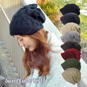 ニット帽 レディース ニットキャプ ふわふわニット帽 帽子 柔らかい糸で小さいツバで小顔効果抜群のふわふわ超あったかニット帽 headwear-blake