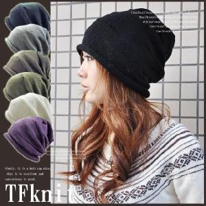 帽子 シンプルタック付きゆったりFニット帽秋冬 メンズ レディース アクリル headwear-blake
