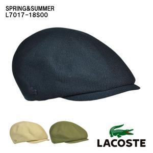 春夏のラコステハンチングキャスケットです。つばは柔らかい芯が入っています。通気性の良いメッシュタイプ...