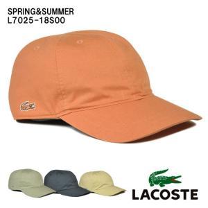 ラコステ 帽子 LACOSTE キャップ メンズ 帽子 キャップ レデース ラコステ帽子 LACOSTE 送料無料 L7025-18S00 headwear-blake