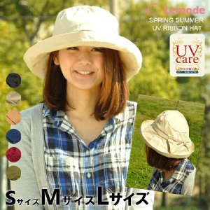 折りたたみ 帽子 レディース 女優帽 UVカット 大きいサイズ対応のつば広 フックで小さくまとめられる UV 加工済み のリボン付き レディースハット|headwear-blake
