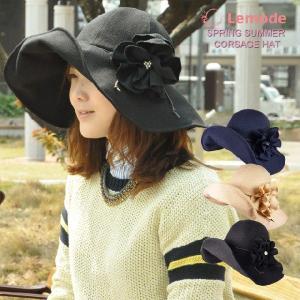 リモーデ Lemode 大きなコサージュのレディースハットサイズ調節可能 小顔効果抜群 uvカット帽子 レディース 女優シルエット帽子|headwear-blake