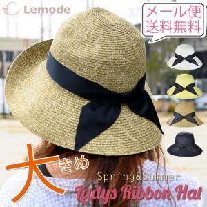 折りたたみ 帽子 レディース 大きめ ブレードハット 黒いリボンが基本のミックスカラーの レディース ブレード ハット ぼうし ハット ファッション|headwear-blake