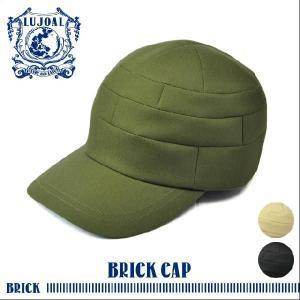 (ルジョアル)LUJOAL メンズ 帽子 新作 【日本製】 完全オリジナル メンズ キャップ 中折れ ハット メンズキャップ 【LUJOAL】 ブリックキャップ BRICK CAP|headwear-blake