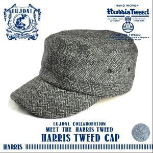 (ルジョアル)LUJOAL メンズ 高級 帽子  【日本製】 秋冬物 メンズ   【LUJOAL】 ハリスツイードキャップ HARRIS TWEED CAP|headwear-blake