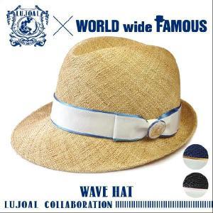 メンズ 帽子 新作 【日本製】 送料無料 中折れ ハット ワールドワイドフェイマス 【World Wide Famous コラボ】 【LUJOAL】 麦わら ハット WAVE HAT|headwear-blake