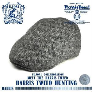 (ルジョアル)LUJOAL メンズ 高級 帽子 【日本製】 秋冬物 防寒対策 ハンチング 送料無料 メンズ 【LUJOAL】 ハリスツイードハンチング HARRIS TWEED HUNTING|headwear-blake