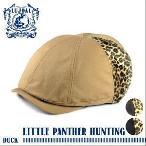 (ルジョアル)LUJOAL メンズ 高級 帽子  遊び心 カジュアル ハンチング 送料無料  メンズ 【LUJOAL】 リトルパンサーハンチング LITTLE PANTHER HUNTING headwear-blake