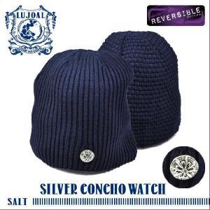 (ルジョアル)LUJOAL メンズ 高級 帽子 新作 【日本製】  送料無料  メンズニット シルバー スワロフスキー 【LUJOAL】 シルバーコンチョ SILVER CONCHO WACTH headwear-blake