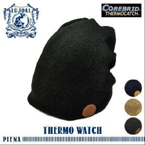 メンズ 高級 帽子 新作 【日本製】 紫外線 防寒対策 アウトドア 機能素材 メンズニット レザーコンチョ 【LUJOAL】 サーモキャッチ THERMO WACTH headwear-blake
