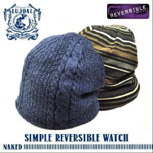 (ルジョアル)LUJOAL メンズ 高級 帽子 アウトドア メンズ ニット リバーシブル 【LUJOAL】 シンプルリバーシブル SIMPLE REVERSIBLE WACTH headwear-blake