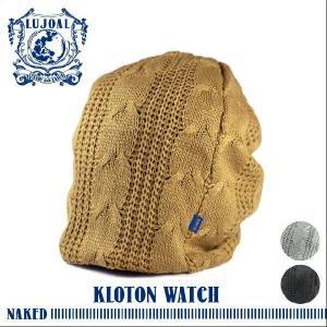 (ルジョアル)LUJOAL メンズ 高級 帽子  カジュアル メンズ ニット  【LUJOAL】 クロトンワッチ KLOTON WACTH headwear-blake