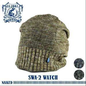 (ルジョアル)LUJOAL メンズ 高級 帽子アウトドア メンズ ニット【LUJOAL】 SWA-2ワッチ SWA-2 WACTH headwear-blake