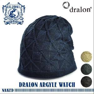 (ルジョアル)LUJOAL メンズ 高級 帽子 新作 【日本製】  ドラロン 機能素材 メンズニット 【LUJOAL】 ドラロンアーガイルワッチ DRALON ARGYLE WACTH headwear-blake