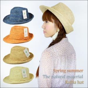 天然素材ラフィアで作った、ハンドメイドの中折れハット 帽子おしゃれ帽子 帽子 紫外線対策 折りたためる帽子つば帽子男女兼用帽子麦わら帽|headwear-blake