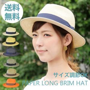 帽子 レディース カンカン帽 ペーパーロングブリム ハット リボン帽子 UVカット 対策  紫外線対策  麦わら帽子|headwear-blake