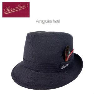 帽子 紫外線カット UVカット 紫外線防止 紫外線対策 ギフトプレゼント 帽子の王様ボルサリーノ シンプル中折れハット headwear-blake
