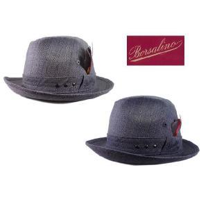帽子 紫外線カット UVカット 紫外線防止 紫外線対策 レディース帽子 レディースハット ボルサリーノ 中折れハット|headwear-blake
