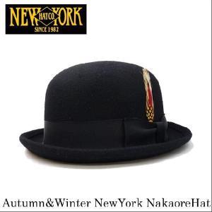 ボーラー NEWYORK HAT 革 防寒 対策 秋冬 新作 ギフト オールシーズン 【メンズ レディース 帽子】ハット 中折れ|headwear-blake