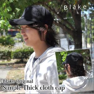 帽子屋  帽子  男女兼用 紫外線 UV カット 防止 防寒 対策 ギフト キャップ cap シンプル シンプル厚手キャップ メンズ|headwear-blake