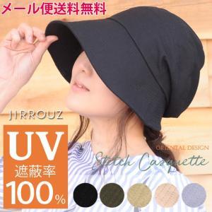 折りたたみ帽子 レディース uvカット 帽子 UVカット紫外...