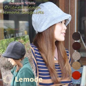 秋冬ニット 防寒対策 保温性 秋冬 のあったか人気 女優シルエット帽子小顔効果帽子 女性用|headwear-blake