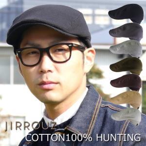 (ジロウズ)JIRROUZ 驚きどんな髪型でもかっこよく決まる 男女兼用 リブがついて被り易い ワッフルハンチング オールシーズン  ハンチング帽|headwear-blake