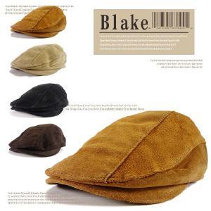 ギフトブレイク 豚皮 ハンチング 対策 レイン サマー ギフト プレゼント|headwear-blake