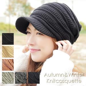 帽子 レディース 冬 つば付き  帽子 メンズ のびのびボーダー 防寒 ニットキャップ 収納 種類 ...