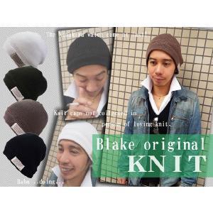 帽子 シンプルオリジナルニット帽★ headwear-blake