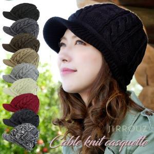 ニット帽 レディース 大きなケーブルなニットキャスケット メンズ Mサイズ Sサイズ キッズ キッズ帽子 親子 親子コーデ|headwear-blake