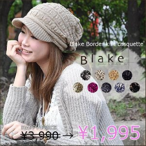 つば付き  帽子秋冬防寒防止対策ニットキャップニット帽ニットキャスケットレディースメンズ|headwear-blake