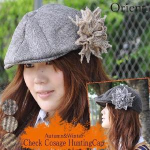 オリエント orient 秋冬 紫外線 UV カット 防止 対策 ギフト オリエント つば広 帽子 レディース メンズ FAM113H ハンチング|headwear-blake