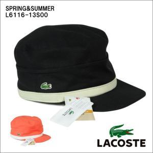 ラコステ帽子 LACOSTE送料無料 L6116-13S00 紫外線対策 サマー プレゼント ギフト|headwear-blake