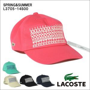 ラコステ帽子 LACOSTE送料無料L3705-14S00紫外線対策 サマー プレゼント ギフト|headwear-blake