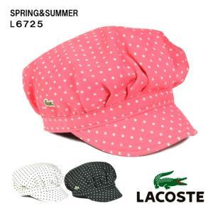 ラコステ帽子 LACOSTE送料無料L6725-04S00 紫外線対策 サマー プレゼント ギフト headwear-blake