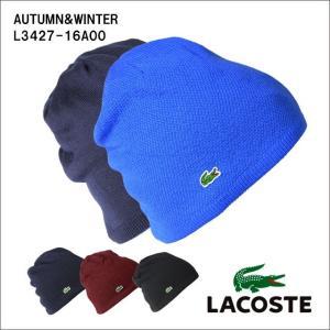ニット帽子 リバーシブル メンズ 帽子 キャップ レデースL3427-16A00 headwear-blake