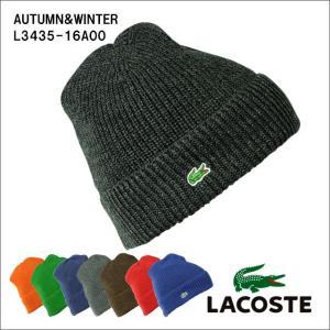 ラコステ 帽子 ニット帽子 GOLF メンズ 帽子 キャップ レデースL3435-16A00 headwear-blake