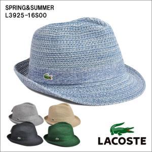 ラコステ LACOSTE 送料無料 ラコステハット中折れハット   LACOSTE ラコステ帽子L3925-16S00|headwear-blake